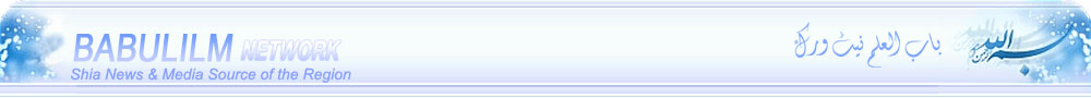 Shia News, Islamic Wallpapers, Shia Wallpapers, Nohay 2011, Shia TV, Shia tube, Live Ziarat Masoomeen a.s,