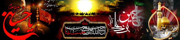 Shia Wallpapers